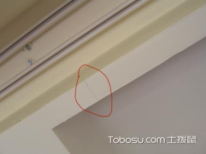 家庭吊顶出现裂缝怎么处理?最全的吊顶开裂原因及处理方法介绍