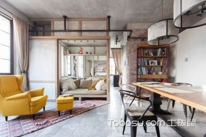 65平米两室两厅工业风装修,小户型装修案例
