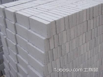 建筑行业都在用的轻质砖,到底有什么好处