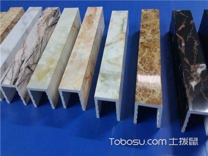挡水条用什么材料好,挡水条材质介绍