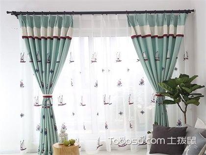 怎樣選擇窗簾桿?家庭裝修贏在小細節
