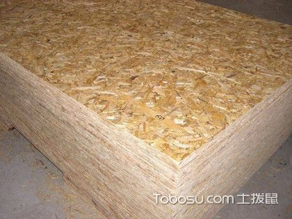 欧松板是什么?欧松板的优缺点有哪些?