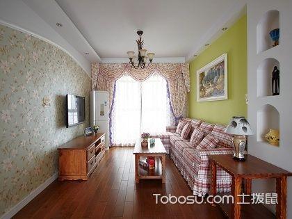 大連70平米兩室兩廳裝修費用案例,帶你走進田園美家