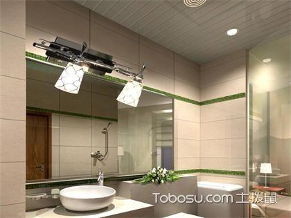 小户型浴室灯装修效果图,教你小户型浴室灯如何选择