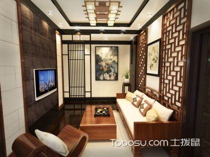 中式家居如何装修好看?小户型中式装修注意事项