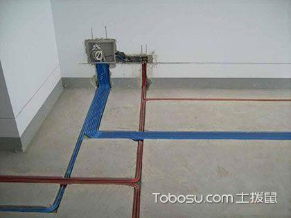 水电改造有哪些,水电改造的基本流程是什么