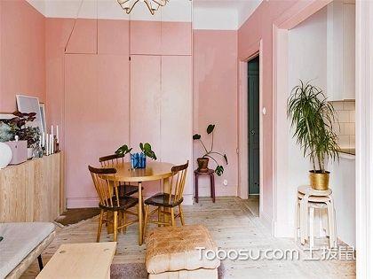 30平小户型单身公寓装修设计图,小空间照样精彩!