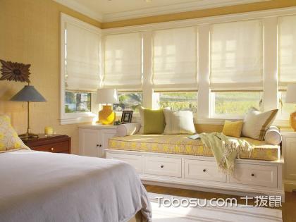 室内飘窗装修设计的要点,怎样设计飘窗才最实用
