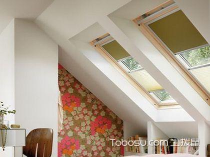 天窗窗帘效果图赏析,教你天窗窗帘安装好方法