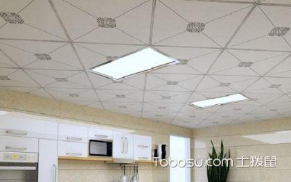 家用集成吊頂燈該如何選擇?吊燈的選購技巧