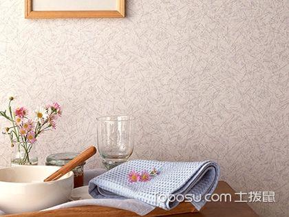 舊房子貼壁紙怎么處理?裝修師傅告訴你這幾點
