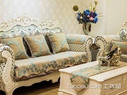 欧式沙发垫如何选?6种方法教你选购欧式沙发垫