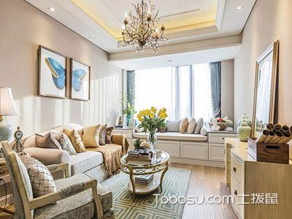 90平米新房装修预算案例赏析,90平欧式风格两室两厅装修