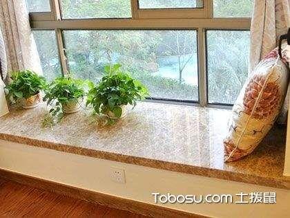简单5招打造完美窗台装修,拥有情调家居生活