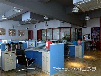 解读办公空间设计的四个基本问题,教你装修办公室