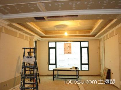 大家都在使用的石膏板吊顶是怎样的安装过程