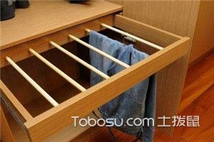 衣柜裤架使用
