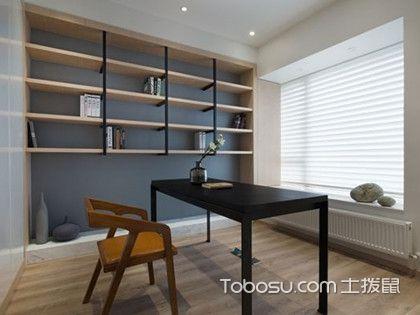 现代书房设计风格3大特色,装修时可要注意把握了!