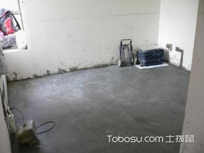 你知道水泥地面快速简单装修有哪些方法吗?
