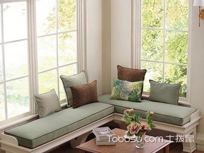 什么是飘窗垫?飘窗垫用什么材料好及选购技巧