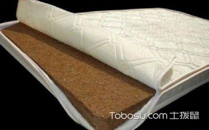 什么是半棕床垫?半棕床垫的特点有哪些?