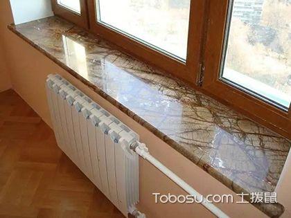 窗台板用什么材料比较好?教您辨别窗台板8种材料优缺点