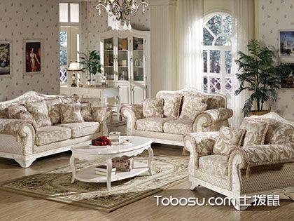 现代欧式风格搭配,给你不一样的美感!