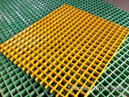 什么是玻璃钢格栅板?玻璃钢隔栅板的优点有哪些