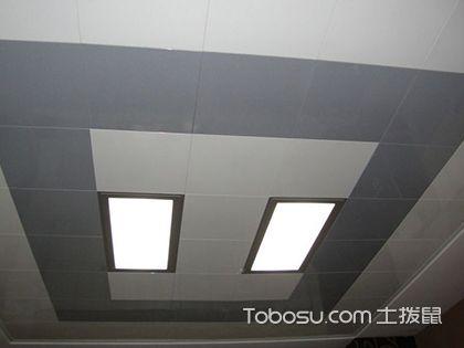 铝扣板吊顶灯具安装,及铝扣板吊顶安装用什么灯合适