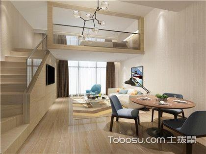 loft公寓如何装修?loft公寓装修要点介绍!