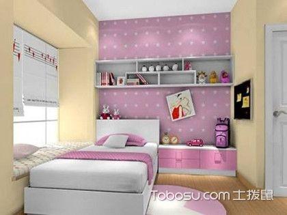 10平米小房间装修案例,2018最受欢迎的装修案例