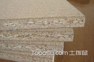 石膏木屑板