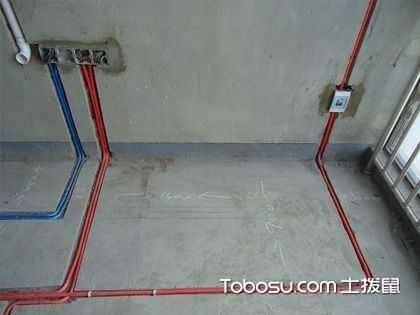 全面盘点家庭装修水电注意事项,非常值得参考!