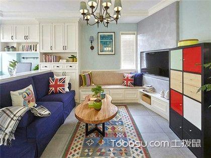美式裝修小戶型家裝案例,75平美式混搭風格裝修設計