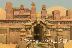 古埃及建筑