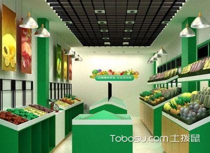 水果店怎么装修以及装修注意事项