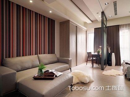 45平米二房一厅装修图,小空间大格局超实用设计