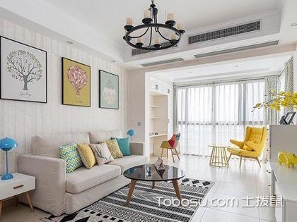 95平米三室两厅装修,八万打造简约时尚家居