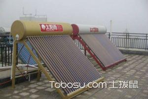 太阳雨太阳能热水器