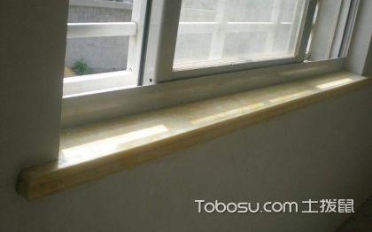 窗台石为什么要有耳朵?窗台石有耳朵的作用有哪些?