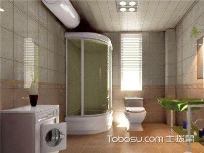 3平方卫生间如何装修以及卫生间装修注意事项