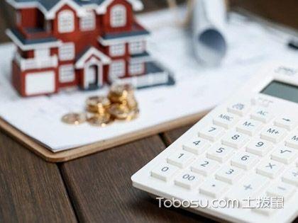 小产权房贷款是否可行?会受到国家法律保护吗?