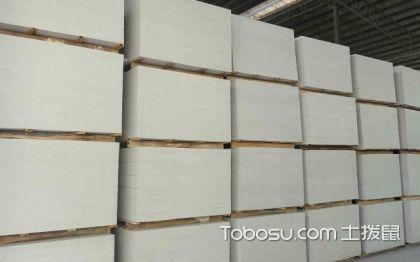 什么是硅酸钙板?硅酸钙板的特点介绍