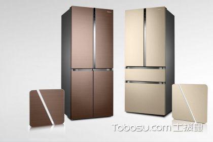 家用冰箱尺寸如何选择,家用冰箱哪种牌子好