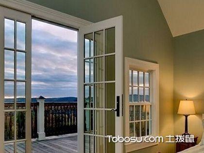 铝合金门窗制作方法 门窗装修小技巧