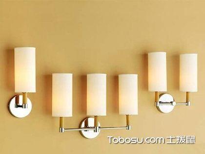 室内外壁灯的安装高度是多少