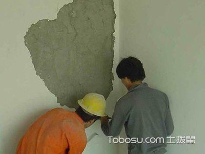 墙面起泡原因有哪些?