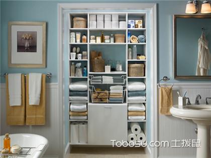 2018小户型浴室改造方案,小浴室就应该这样做装修