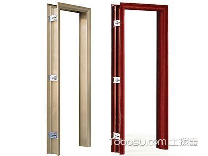 门框和门套的区别,装修新房你需知道门框和门套的区别