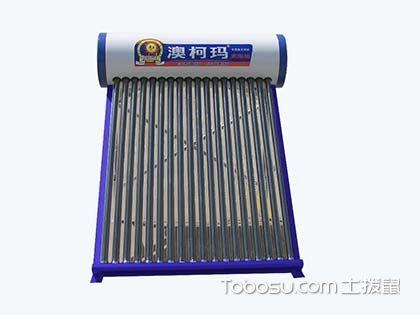 太阳能热水器清洗,太阳能热水器除垢
